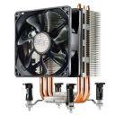 COOLERMASTER HYPER TX3 EVO (RR-TX3E-28PK-R1)(SOCKET 1366/1156/1155/775)