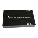 GAVETA SATA KNUP HD 3.5 KP-HD002 PRETO/PRATA PORTA USB 2.0