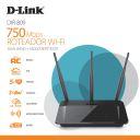 WIRELESS ROTEADOR D-LINK AC750 DUAL BAND DIR-809
